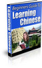 Thumbnail NEW* Quick and Easy Beginners Guide to Learning Chinese PLR!